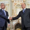 Armenia To Join Russian-Led Customs Union